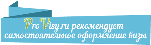 PV-banner