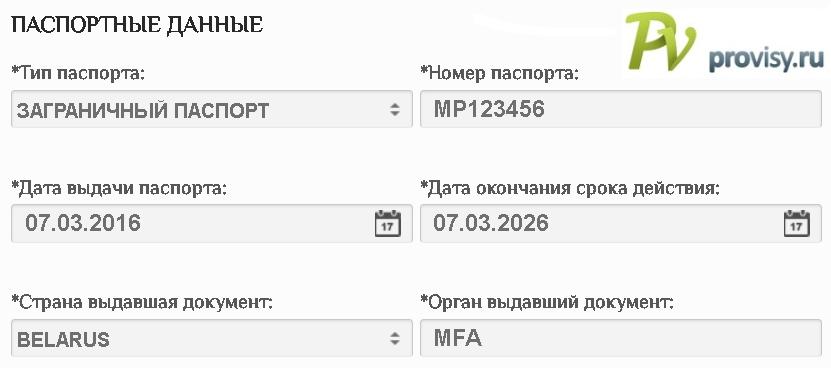 uae-passportl-data