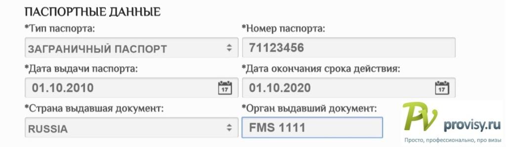 uae-12q