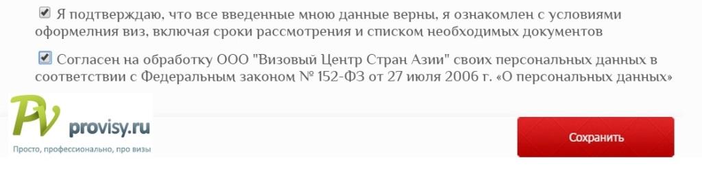 uae 16