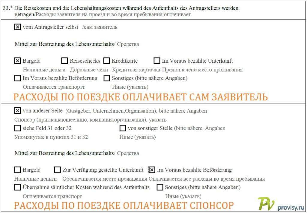 33-avstriya-1024x710-kh