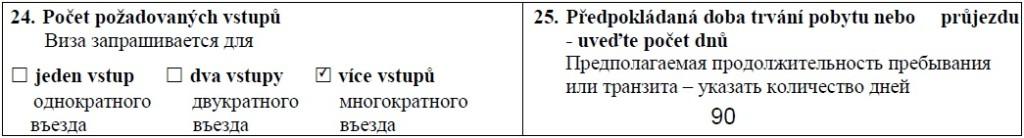 cz 24-25