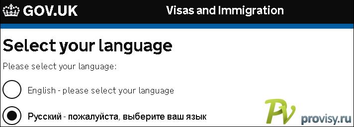 1-choose-language-uk
