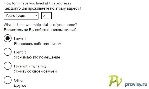 12-address-owner