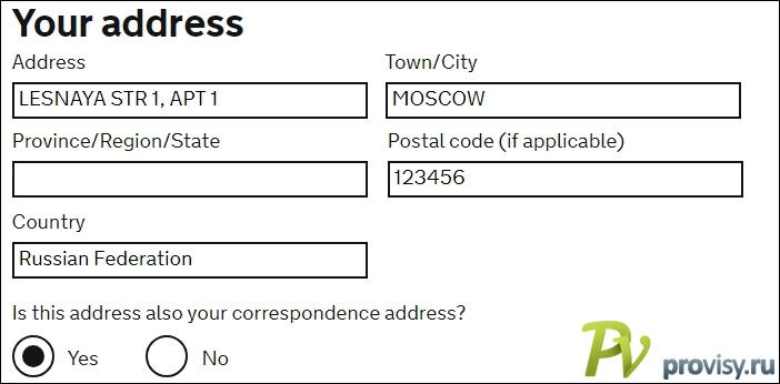 14-home-address-status-uk