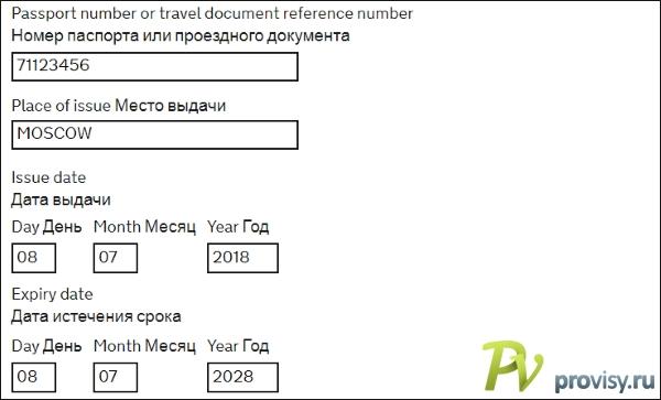 15-passport-information