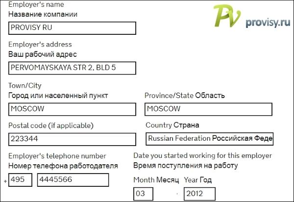 19-employer-detailss