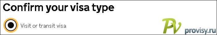 2-choose-visa-type-uk