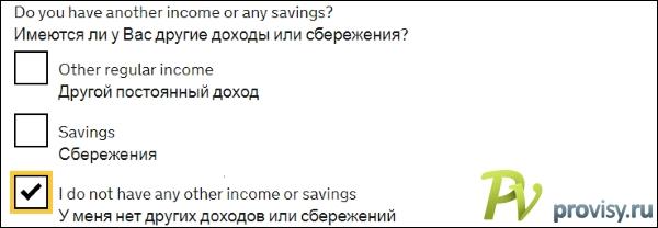21-income-and-savings