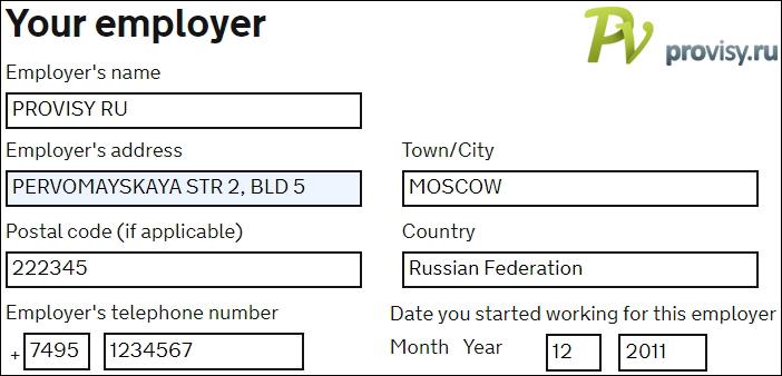 23-employer-uk