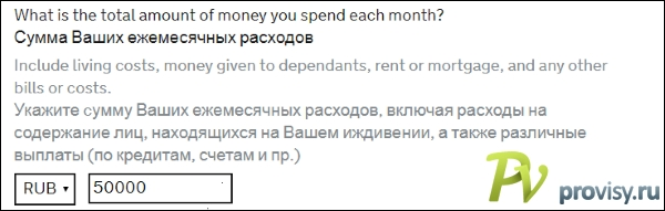 23-expenses-each-month