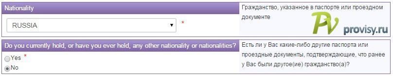 4-nationality-uk