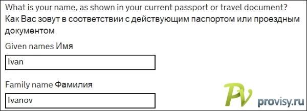 7-namu-as-in-passport