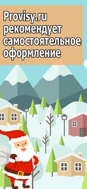 Виза в Финляндию самостоятельно