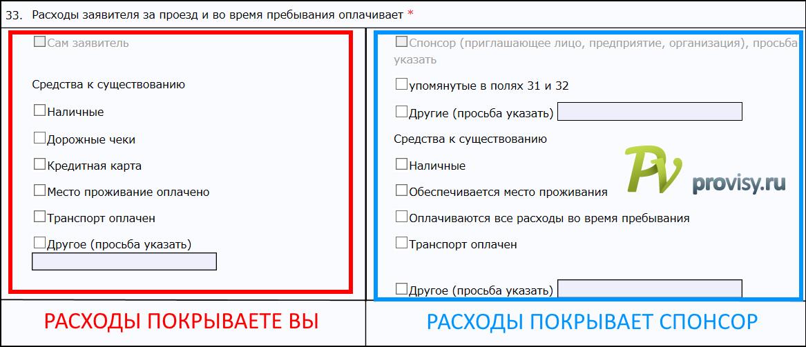 Latvia_app_15