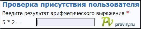 Latvia_app_18