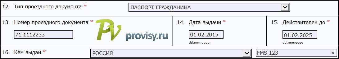 Latvia_app_5