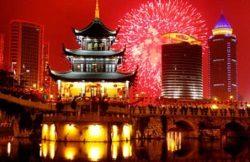 china_moon_holiday