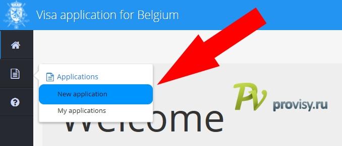 belgium_app_8