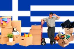 greece_new_vc_provisy