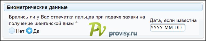 litva_11