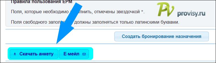 litva_13