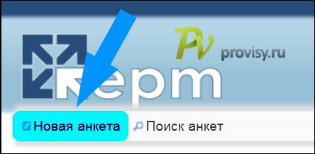 litva_2