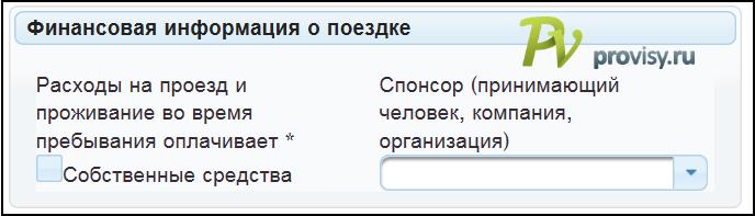 litva_7