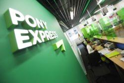 pony_visa_center