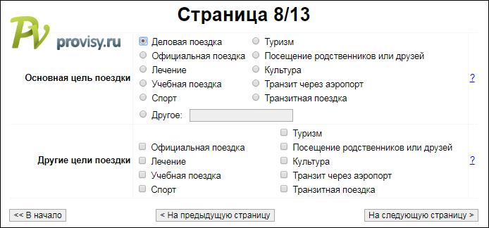 estonia_09_02