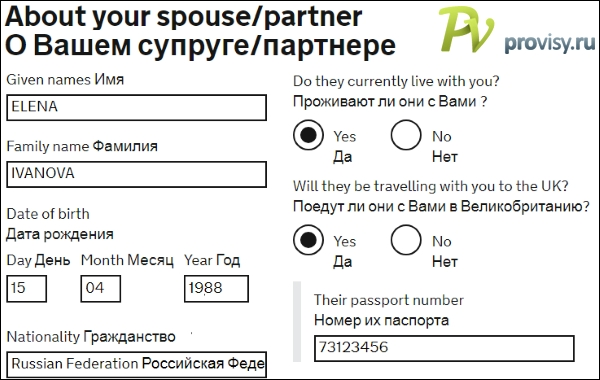 32-spouse-or-partner