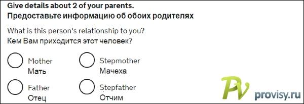 35-parents-details