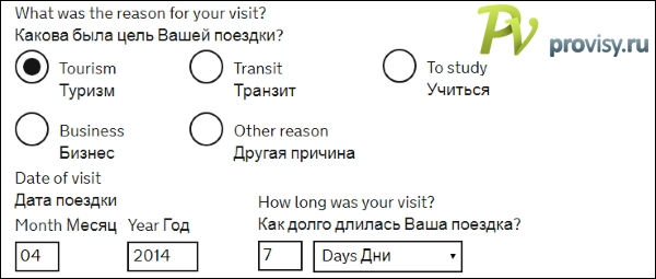 42-visa-history-2