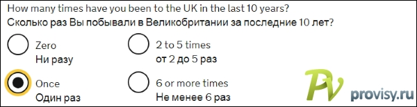 43-visa-history-1