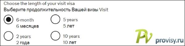 56-period-of-the-visa