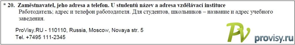 cz-11-v2