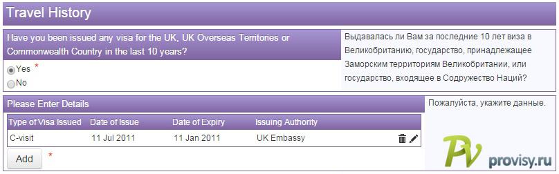 12-old-visas-uk