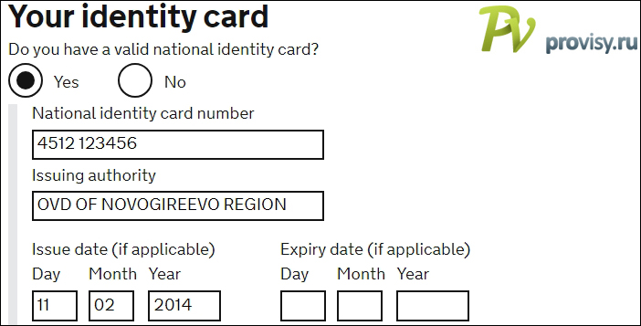 19-id-card-uk