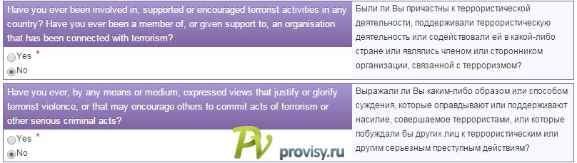 23-terrorist-activities