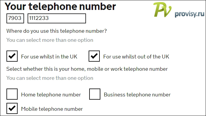 8-phone-for-uk