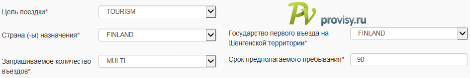Цель поездки для анкеты на визу в Финляндию