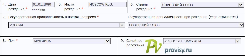 Latvia_app_3