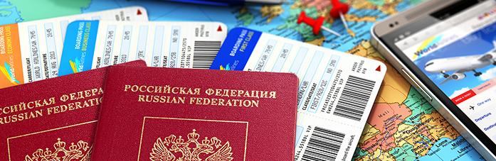 pasport-bilety
