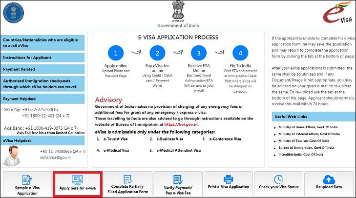 Инструкция по заполнению электронной визы в индию