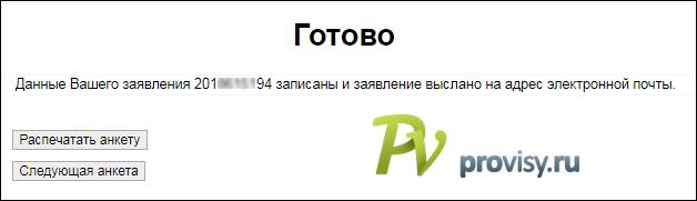 estonia_13